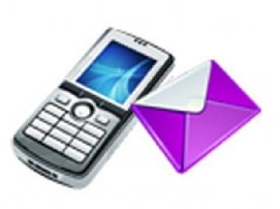 孕产妇短信应用
